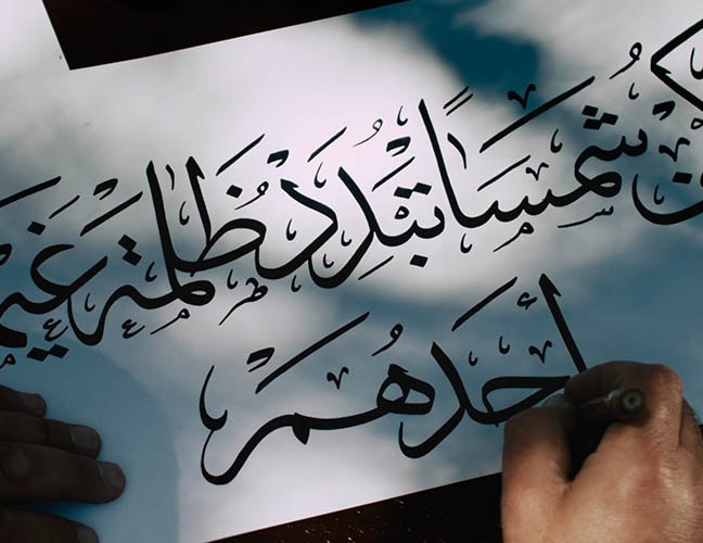 Calligraphy preview three